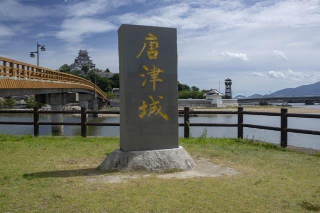 唐津競艇場