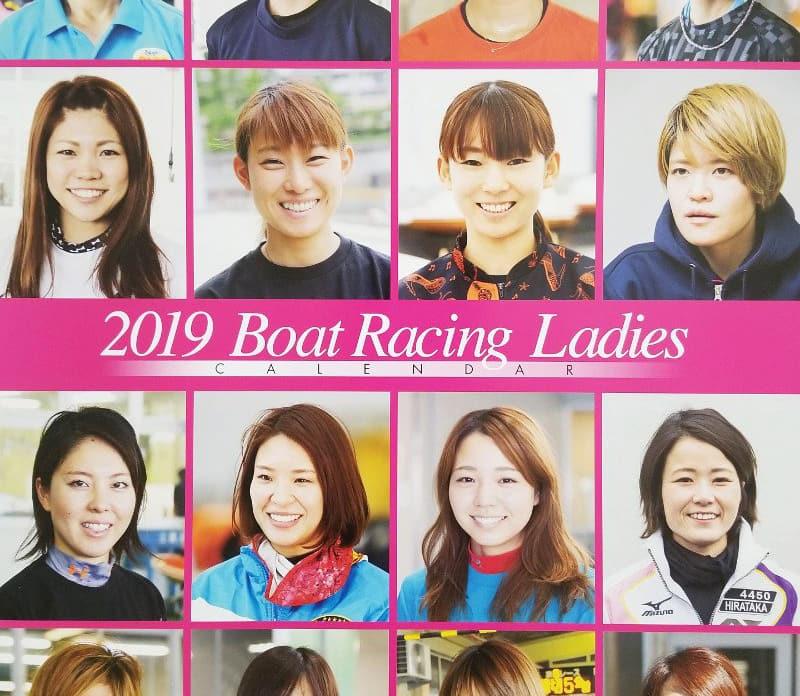 女子競艇が今、アツイ