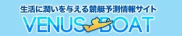 ビーナスボート ロゴ