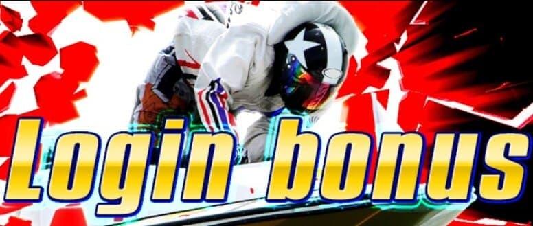競艇インパクトの登録特典は1万円分の100ポイント