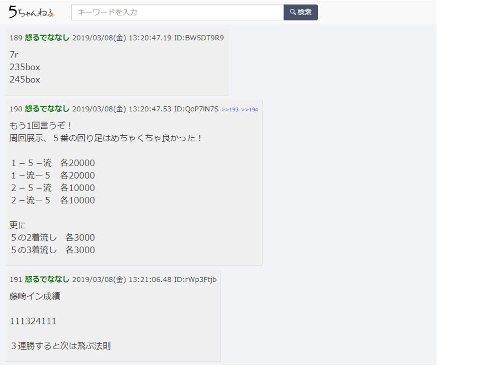 【G2】第3回レディースオールスター【児島】part3」