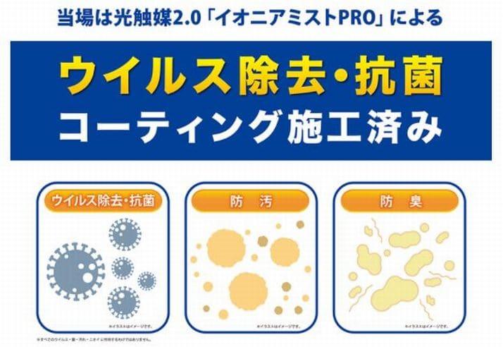 赤城雷神杯2021(桐生競艇G1)のアクセスと新型コロナウイルス対策