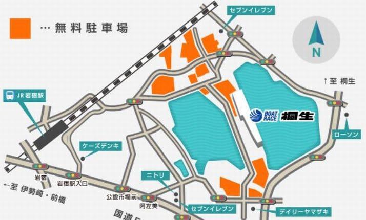 ボートレース桐生(桐生競艇場)への自動車でのアクセス