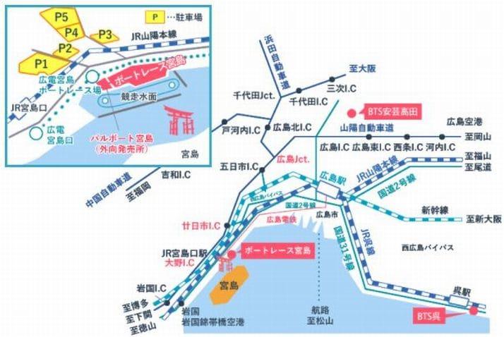 宮島プリンセスカップ2021(宮島競艇G3)のアクセスと新型コロナウイルス対策(※一部地域在住者は入場できません)