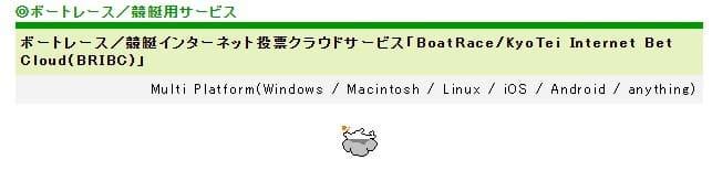 team-nave BoatRace/KyoTei Internet Bet Cloud