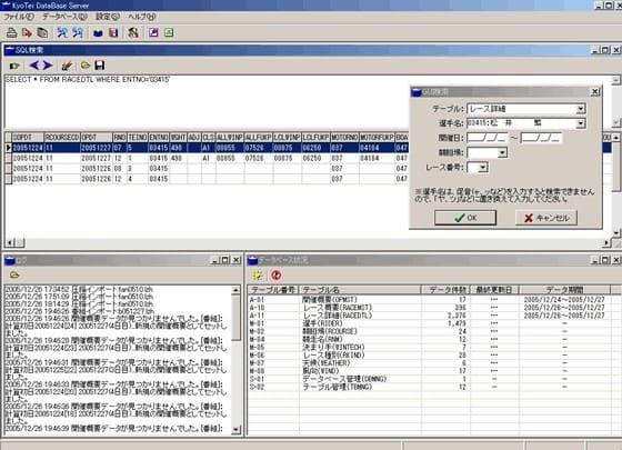 team-nave BoatRace/KyoTei DataBase Server