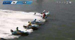 江戸川大賞2021(江戸川競艇G1)が行われるボートレース江戸川の特徴