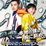グランドチャンピオン2021(児島競艇SG)の予想!最強レーサー峰竜太を止めるのは若獅子たちか!?