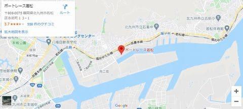 全日本覇者決定戦2021(若松競艇G1)のアクセスと新型コロナウイルス対策