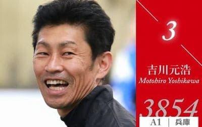 北陸艇王決戦2021(三国競艇G1)では吉川元浩の連覇への快走にも注目