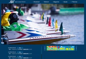 日本レジャーチャンネル(JLC)について解説!競艇予想に役立つコンテンツも!