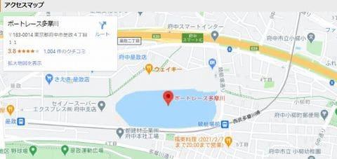 関東地区選手権2021(多摩川競艇G1)のアクセスと新型コロナウイルス対策