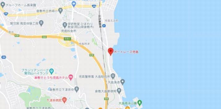 児島キングカップ2021(児島競艇G1)のアクセスと新型コロナウイルス対策(入場制限の有無に関する情報あり)