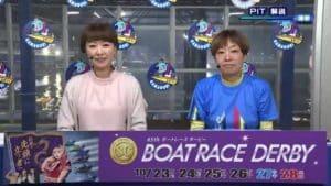 佐藤正子の競艇予想を解説!「正子のお告げ」の面白さとは?