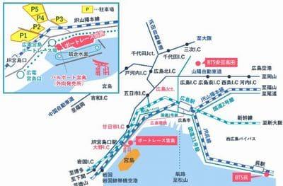 宮島ダイヤモンドカップ2021(宮島競艇G1)のアクセスと新型コロナウイルス対策
