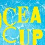 オーシャンカップ 2021