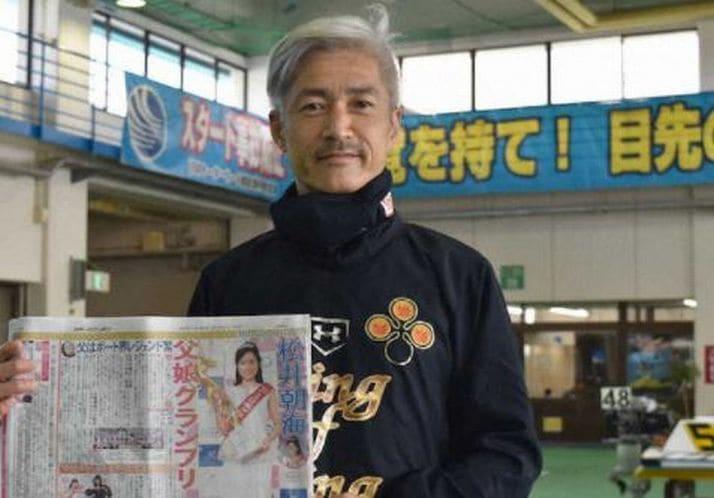 オーシャンカップ2021(芦屋競艇SG)の万舟券で期待の選手/松井繁