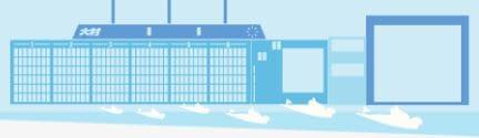 ダイヤモンドカップ2021(大村競艇G1)が行われるボートレース大村の特徴