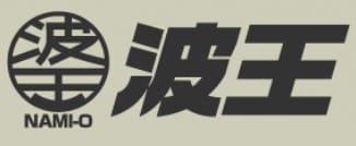 波王 ロゴ