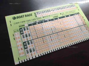 競艇予想に役立てよう!三連単と三連複の違いを解説!