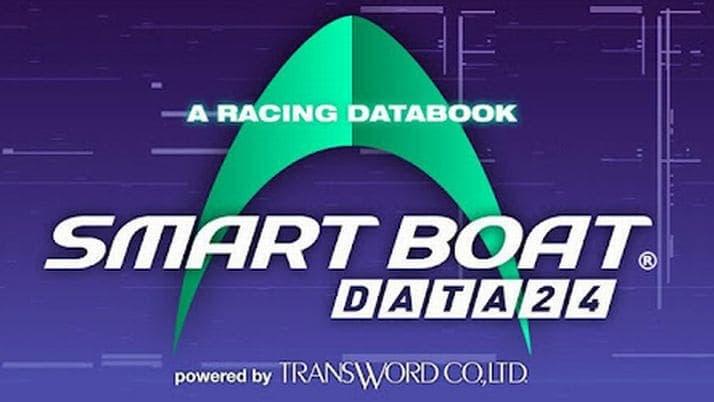 競艇アプリ「SMART BOAT DATA 24」は舟券予想の強力な味方になる無料アプリ