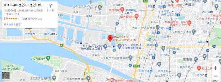 高松宮記念2021(住之江競艇G1)のアクセスと新型コロナウイルス対策