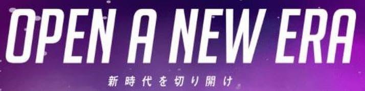 高松宮記念2021(住之江競艇G1)のまとめ