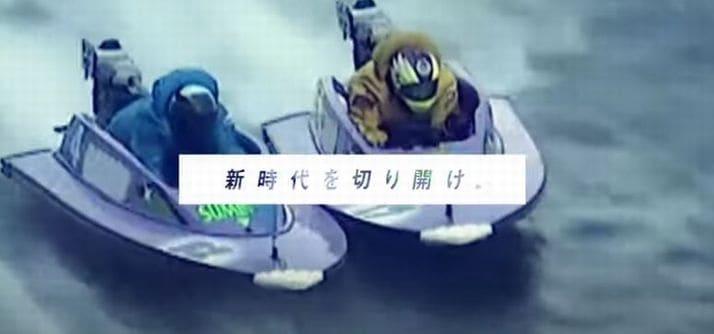 高松宮記念2021(住之江競艇G1)のレース展望