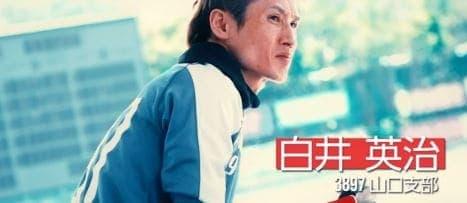 徳山クラウン争奪戦2021(徳山競艇G1)のシリーズリーダー候補分析/白井英治