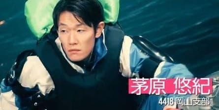 徳山クラウン争奪戦2021(徳山競艇G1)のシリーズリーダー候補分析/茅原悠紀