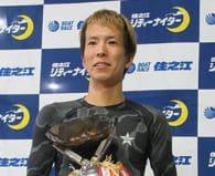 ツッキー王座決定戦2021(津競艇G1)の新田雄史は今年2つ目のG1獲りへ