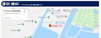中国地区選手権2021(徳山競艇G1)のアクセス