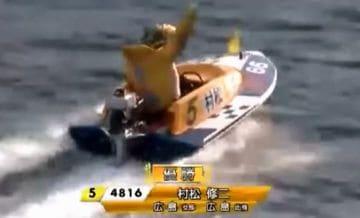中国地区選手権2021(徳山競艇G1)の詳細情報