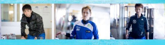 中国地区選手権2021(徳山競艇G1)の予想の中心に据えたい注目選手