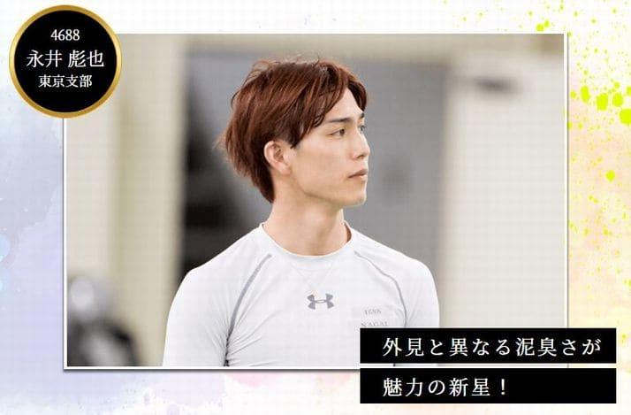 ヤングダービー2021(徳山競艇PG1)の公式ピックアップレーサー③/永井彪也